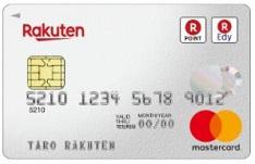 「Mastercard」