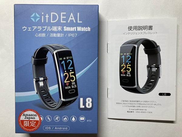 itDeal L8箱