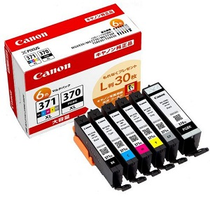 CanonインクBCI-381及びBCI-380